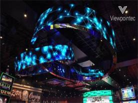 Special Irregular LED Screen