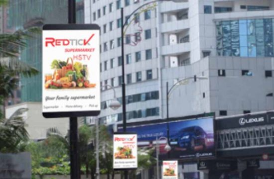Synced outdoor smart city LED screens